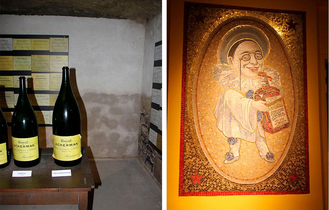 вино аккерман, ликер куантро франция