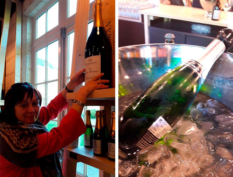 Винодельня и шампанское аккерман