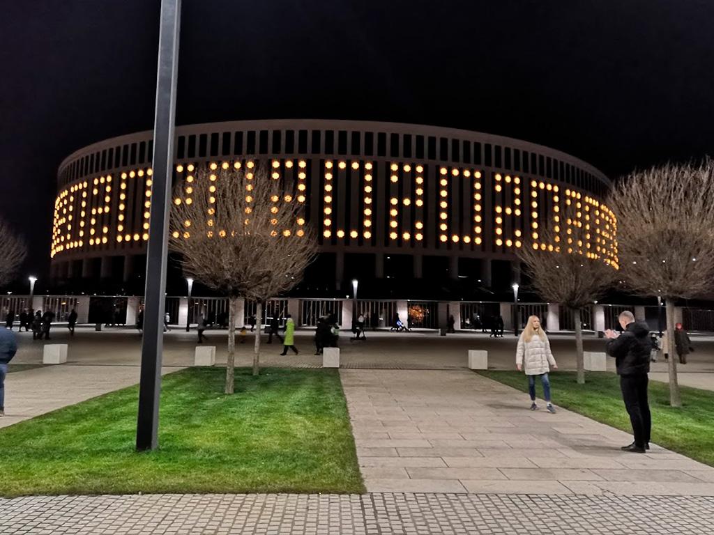 цифры 2020 на стадионе краснодар в парке галицкого