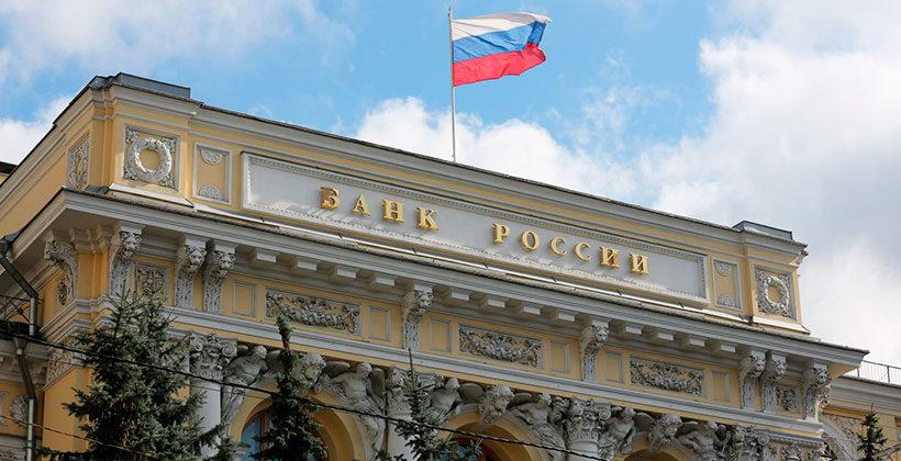 Что такое ключевая ставка ЦБ РФ, на что она влияет. Как от нее зависит экономика страны