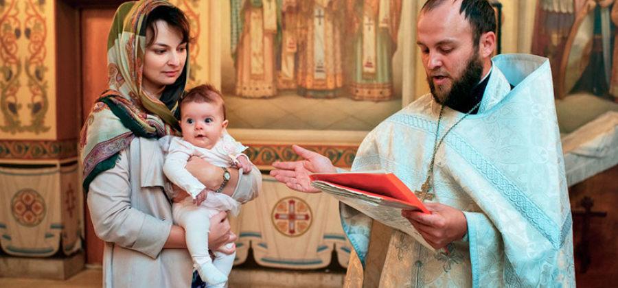 Крестная мама— что входит в ее обязанности и какие требования к ней предъявляются