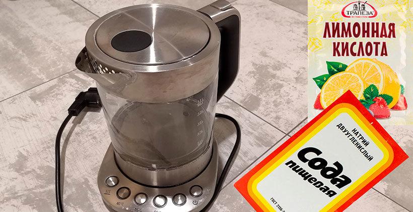 Накипь в электрическом чайнике и налет на стенках стиральной машины, как избавиться?