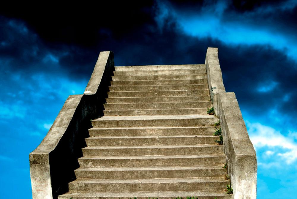 лестница, достижения в жизни