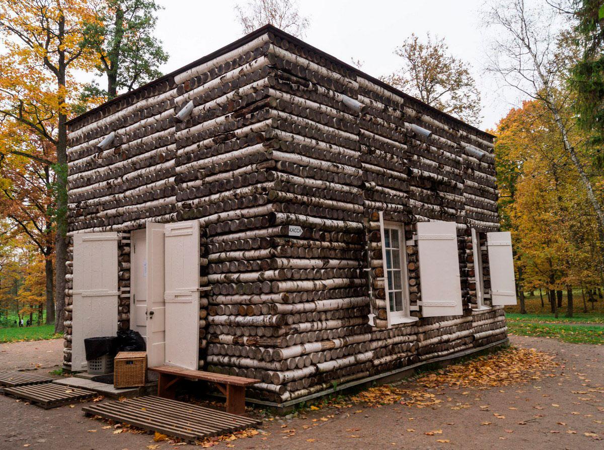 Березовый домик Гатчина