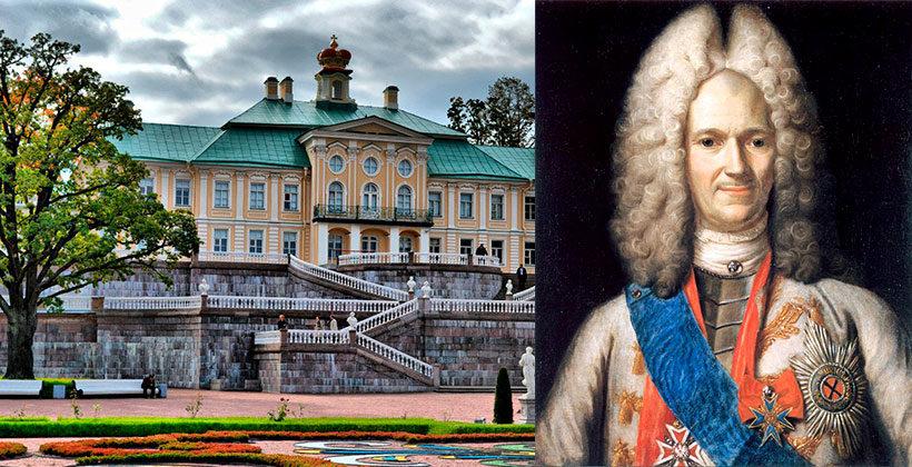 Александр Меншиков— кем он был? 4 факта из его жизни. Дворец в Ораниенбауме (Ломоносове)