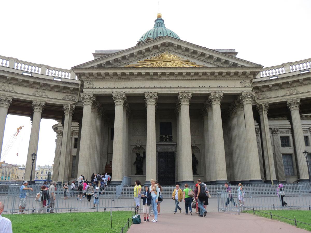 Казанский собор вид спереди